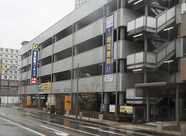 福井駅東パーキング