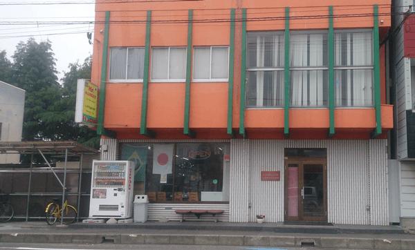 ブラジルマーケット