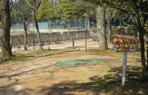 東運動公園