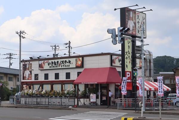 いきなりステーキ鯖江