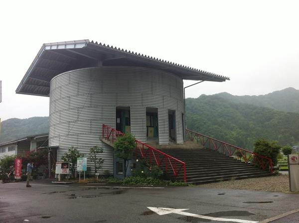 タケフナイフビレッジ
