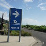 茂原海水浴場