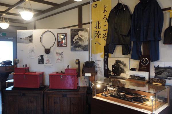 敦賀鉄道資料館