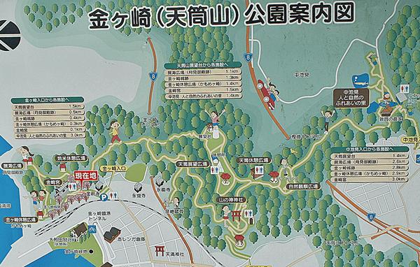 金ヶ崎城跡