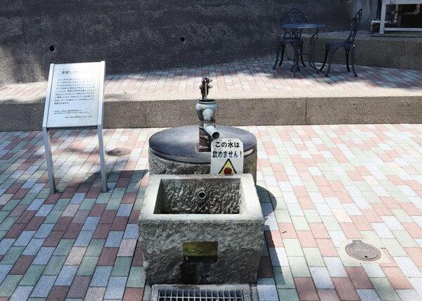 福井市水道記念館の手押しポンプ