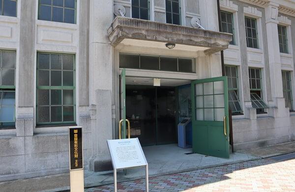 福井市水道記念館