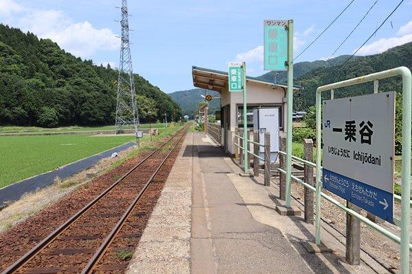 JR越美北線 一乗谷駅