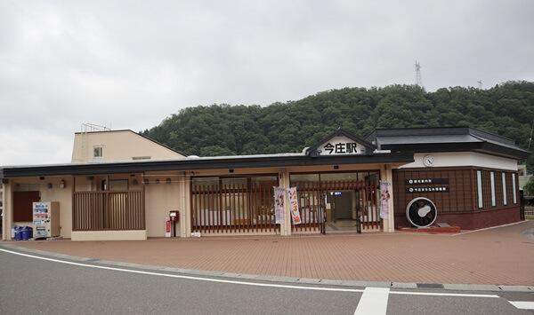 JR今庄駅