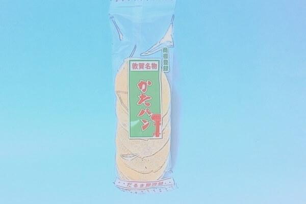 敦賀かたパン