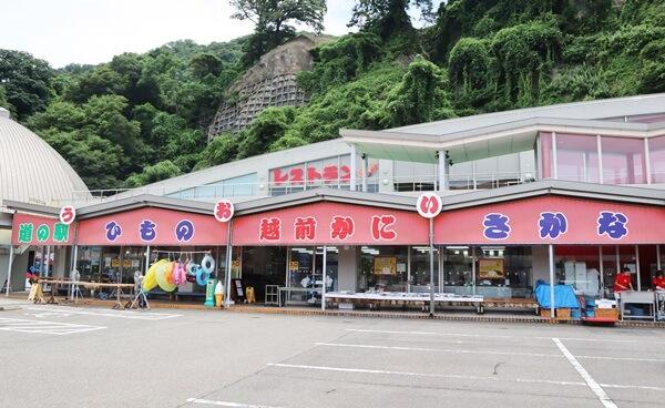 魚貝類販売所