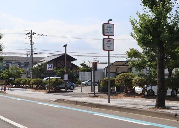 鯖江市文化センター前駐車場