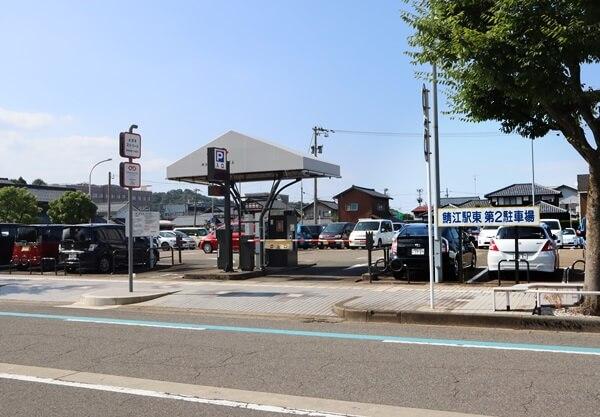JR鯖江駅東第2駐車場