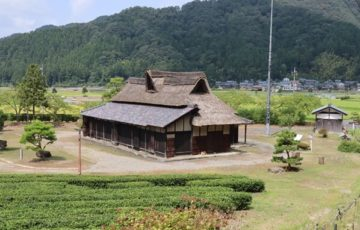 旧谷口家住宅