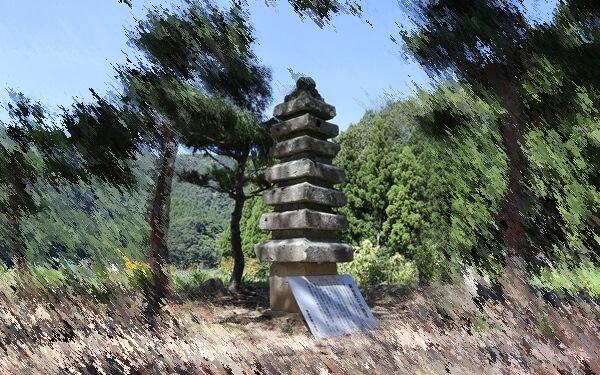 七重の石塔