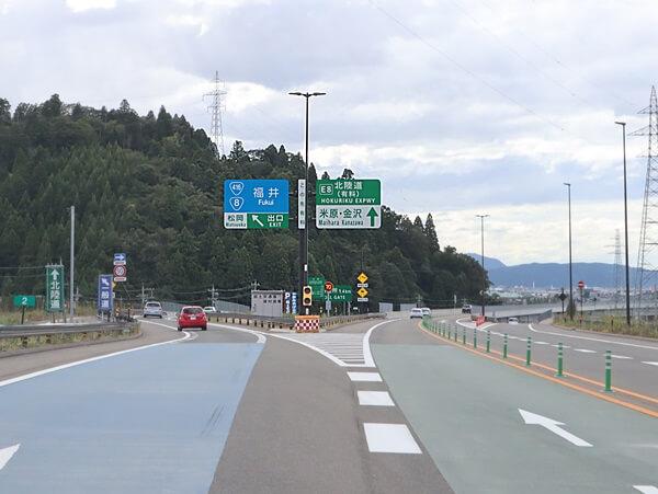 永平寺大野道路