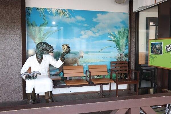 恐竜の撮影コーナー