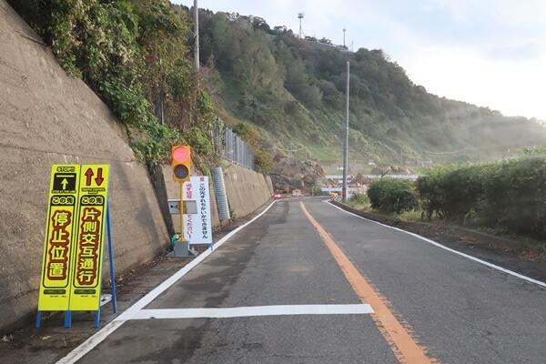 仮設道路の信号