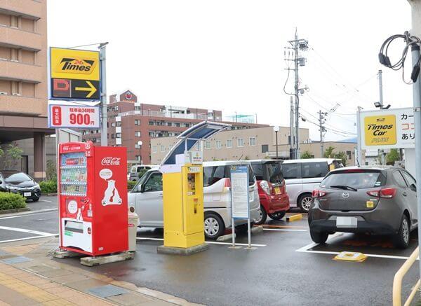 タイムズ敦賀駅前
