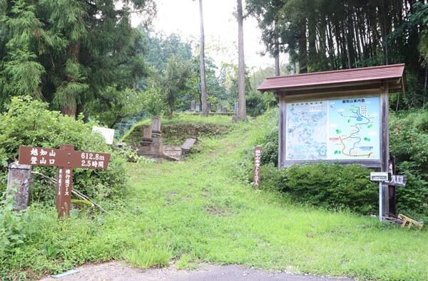 奥糸生多目的集会施設の登山口