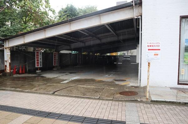 ブータンミュージアム駐車場