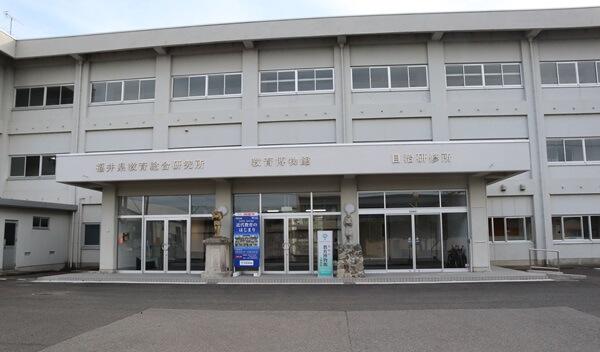 福井県教育博物館の外観