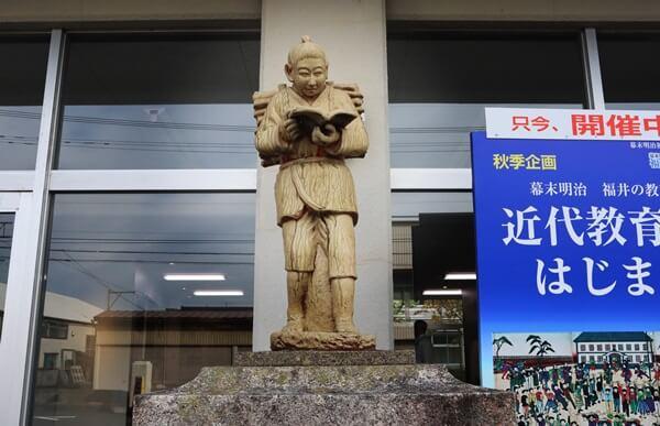 二宮尊徳(金次郎)銅像
