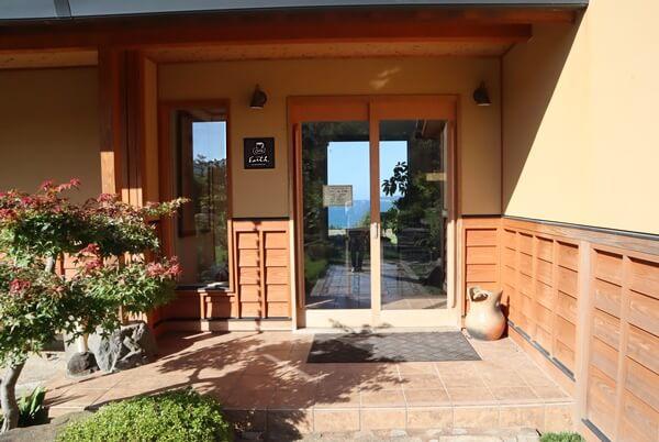カフェ アースの入口