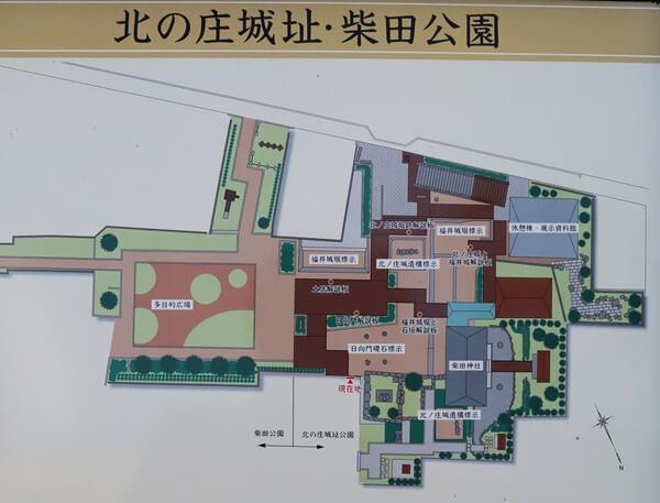北の庄城趾・柴田公園