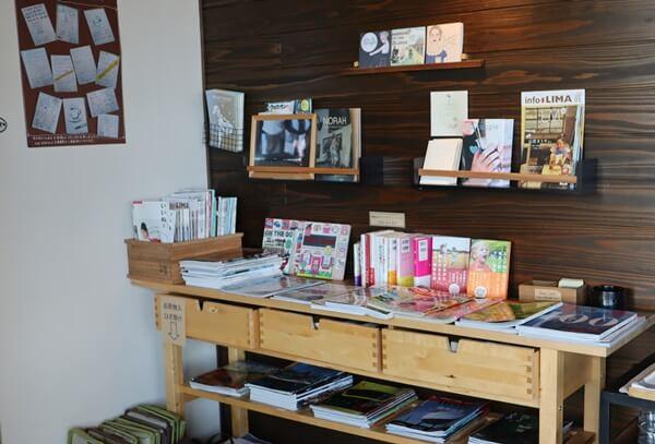本や雑誌のコーナー