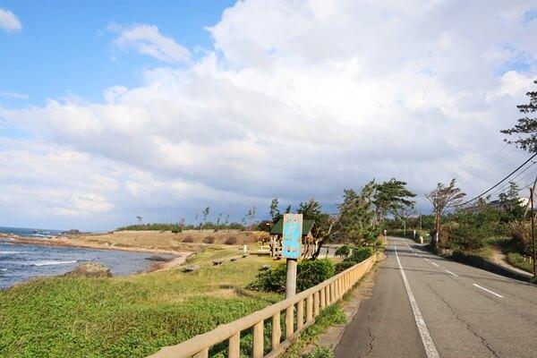 海の見える駐車場の場所