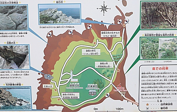 雄島マップ