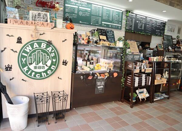 岩場カフェの注文カウンター