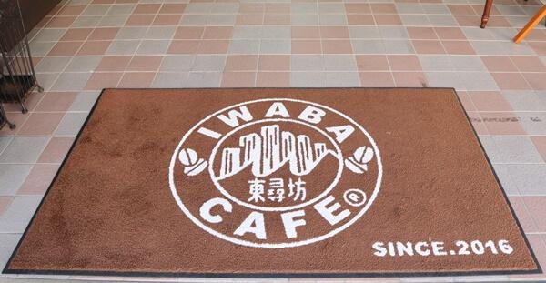 岩場カフェのマット
