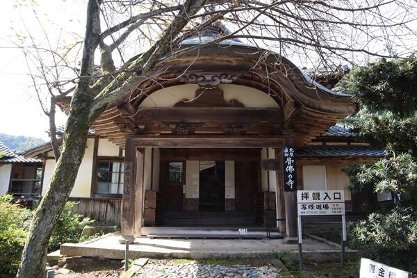 西福寺の受付