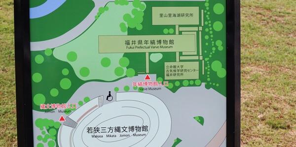 福井県年縞博物館の地図