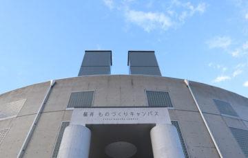 モノカフェ・パール・エスポワール