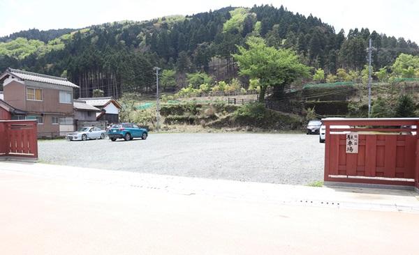 熊川宿の駐車場