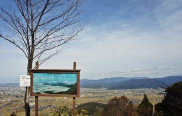 文殊山の山頂