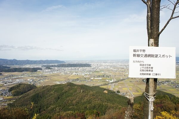福井市内の景色
