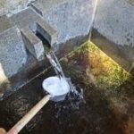 榎清水の水の出口