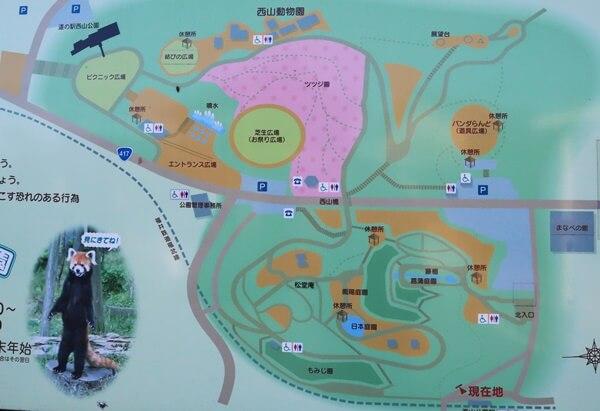 西山公園の地図