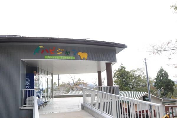 動物園(ハピジャン)