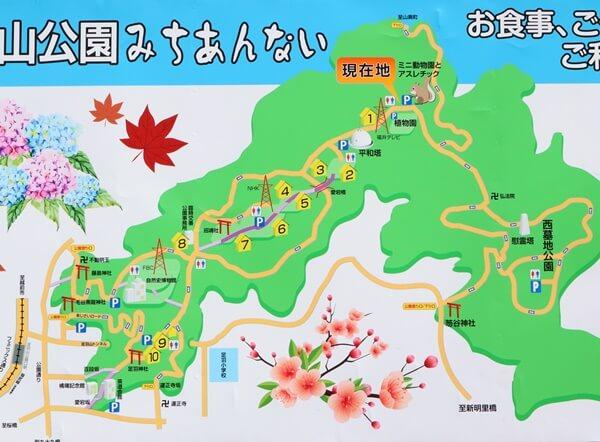足羽山の地図