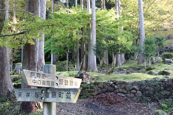 朝倉氏庭園