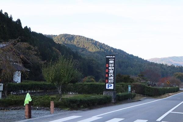 一乗谷朝倉氏遺跡の駐車場