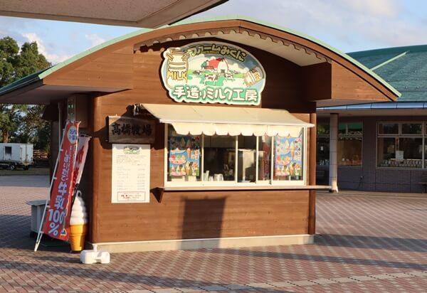 高橋牧場ソフトクリーム