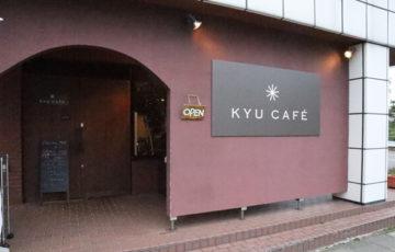 KYU CAFE