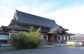 四季の森文化館