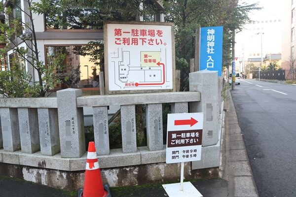 神明神社の駐車場
