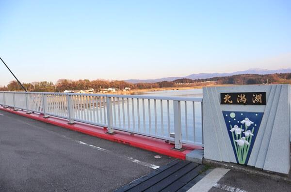 北潟湖の橋